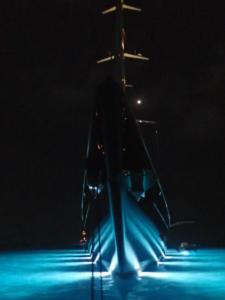(24) Aquarius, 56 mtr lang