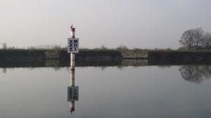 17 Hoogtepaal in de Saône. 3 is verboden te varen